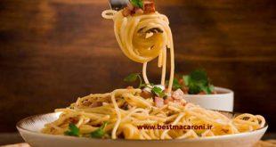 خرید ماکارونی اسپاگتی مرغوب به قیمت عمده